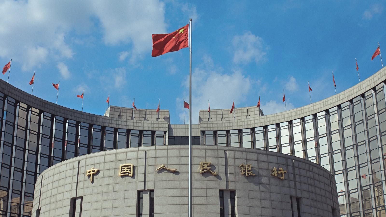 china-central-bank.jpg