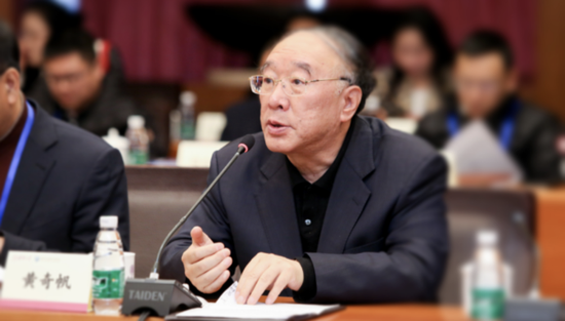 黄奇帆教授最新演讲:数字化时代的全新数字货币