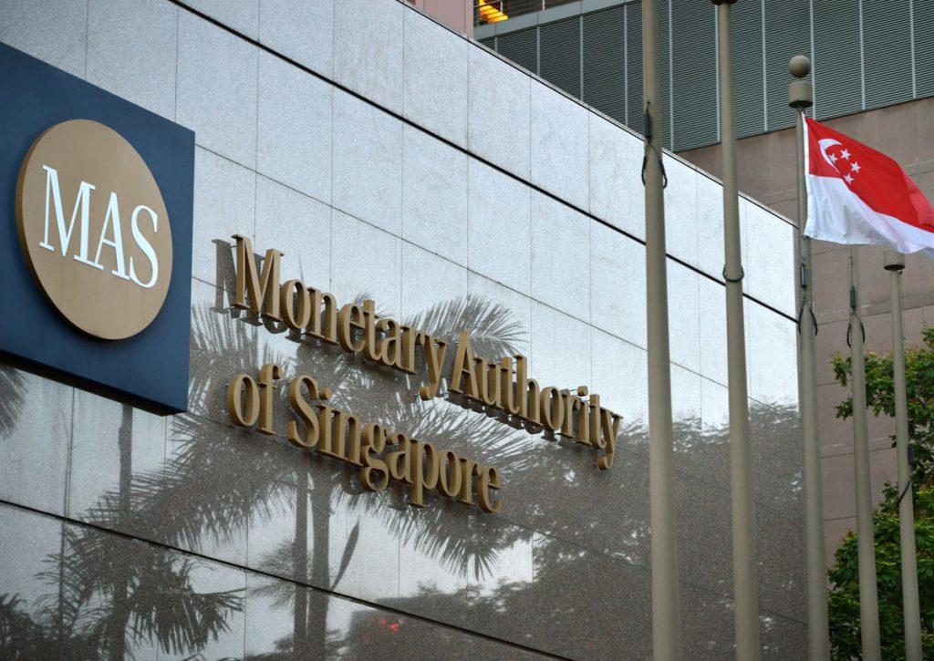 新加坡金管局:数字身份是数字经济的核心支柱