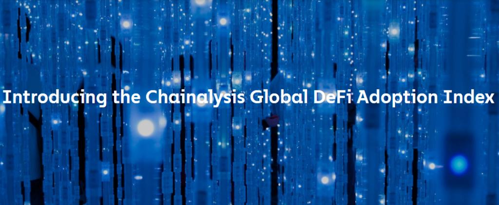 Chainalysis:全球最大的机构和专业市场正在推动DeFi发展