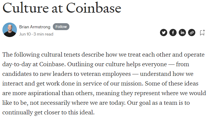 Coinbase CEO Brian Armstrong再谈Coinbase文化:企业文化建设非常重要
