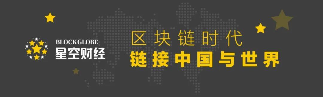 星际港湾两周年:深耕IPFS服务实体商业,做Web 3.0的创新推动者